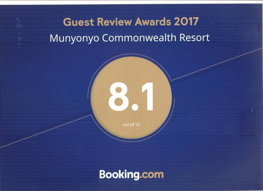 Be Our Guest Travel Inc Reviews
