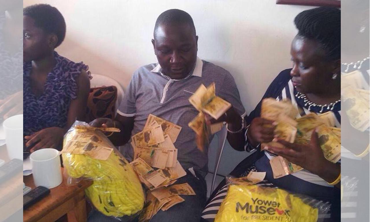 NRM MONEY