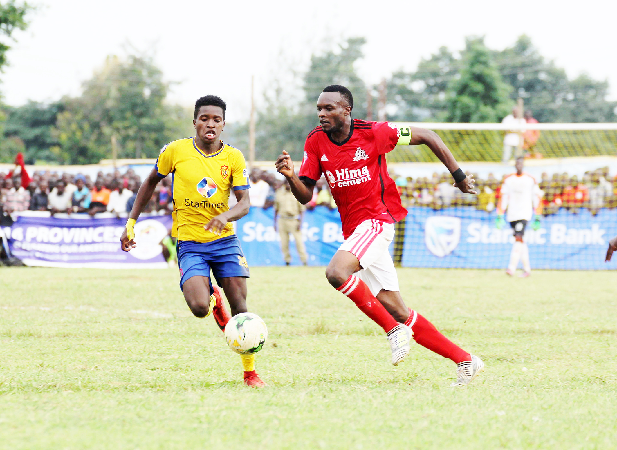 Full Uganda Premier League 2018/19 analysis: The contenders